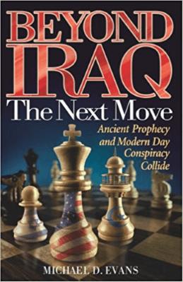 Beyond Iraq: The Next Move